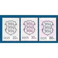 Эстония 1995. Стандарт, гербы. Mi # 266-68. MNH**