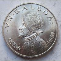Панама, бальбоа, 1966, серебро