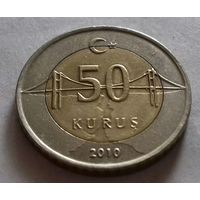 50 куруш, Турция 2010 г.
