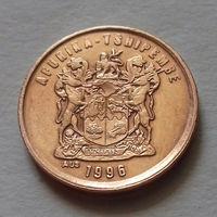 2 цента, ЮАР 1996 г.