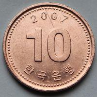 10 вон 2007 Корея