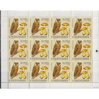 Сан-Томе и Принсипи - MNH - Животные - Птицы - 2006 - Полный лист \2