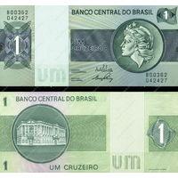 Бразилия  1 крузейро 1980 год  UNC.