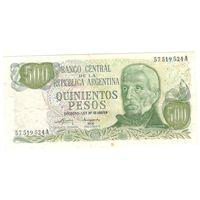 Аргентина 500 песо 1975. Pick 298c! Decreto-Ley 18.188/69