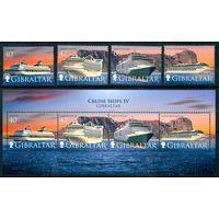 Корабли Лайнеры Гибралтар 2008 год серия из 4-х марок и 1 блока (М)