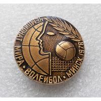 Волейбол. Чемпионат Мира. Минск 1978 год #0318-SP4
