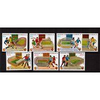 Гвинея-1982 (Мих.913-919) ** зуб. , Спорт, ЧМ-1982 по футболу