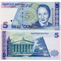 Киргизия. 5 сом (образца 1997 года, P13, UNC) [серия BL]