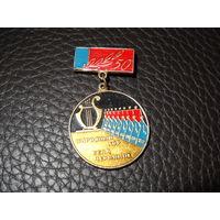Значок Народный хор села Черняное 1919-1969