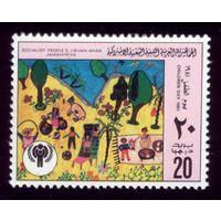 1 марка 1981 год Ливия 881