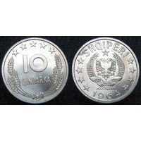 W: Албания 10 киндарка 1964 в блеске (1068)