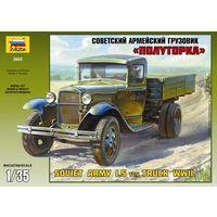 ЗВЕЗДА 3602 - Советский армейский грузовик ГАЗ-АА ПОЛУТОРКА / Сборная модель 1:35