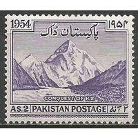 """Пакистан. 1-е восхождение на высоту """"К-2"""". Гора Чогори. 1954г. Mi#72."""