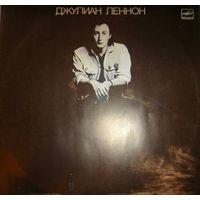 Джулиан Леннон - Валот, LP