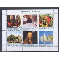 [1240] Гвинея-Биссау 2003. Музей Мюнхена.Живопись. МАЛЫЙ ЛИСТ+ БЛОК.