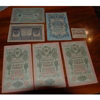 Царские рубли.10 рублей 1909 года Шипов-Гусев серия СД.Три номера подряд.