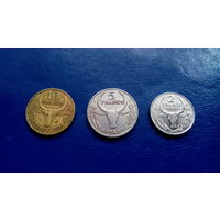 Набор 10,5,2 франка (1968-1988 года) Мадагаскар (Состояние на фото)