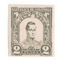 Колумбия 1899г.