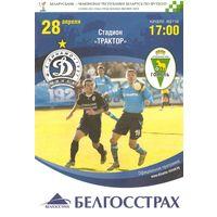 2013 Динамо (Минск) - Гомель