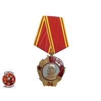 Орден Ленина (1943-1991) подвесной (КОПИЯ)