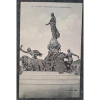 Старинная открытка. Париж (24). Чистая.