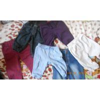 Штаны и джинсы 6 штук, цена за все, можно по одной.