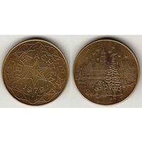Жетон Германия 1979г.,Звезда,рождество