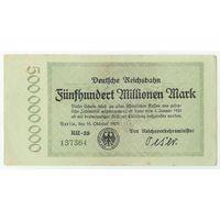 Германия, 500 миллионов марок 1923 год.
