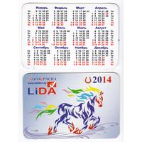 Лакокраска (Лида) 2014 (ограниченный выпуск)