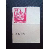 Германия .WURTTEMBERG 1947(французская зона)