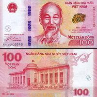 Вьетнам 100 донгов  2016 год.  Юбилейная  UNC  (размер банкноты 165 х 80 мм.)