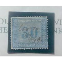 Германия 1872г стандарт 30 грош, гашение чернилами Mi13