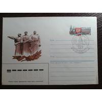 1985 хмк с ом + сг Волоколамск