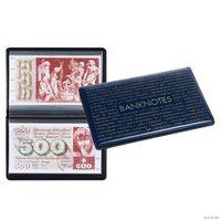 Leuchtturm-альбом для хранения 20 банкнот(182х92).