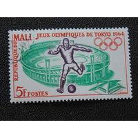 Мали 1964 г. Спорт.