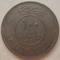 Кувейт 100 филсов 1979 г. (gl)