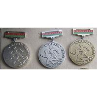 Спартакиада Минск 1971 1, 2 и 3 место (3 медали)