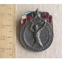 Значок Чехословакия I Celostatni Spartakiada 1955 год