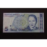 Киргизия 5 сом 1997 UNC