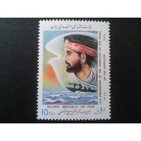 Иран 1989 катер, война