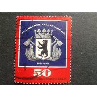 Берлин 1976 герб Михель-1,0 евро гаш