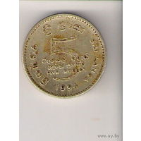 Шри-Ланка, 5 rupees, 1994