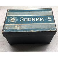 Фотоаппарат Зоркий-5 1959 г. с объективом Индустар-50 выдвижным, в коробке, после полного сервиса