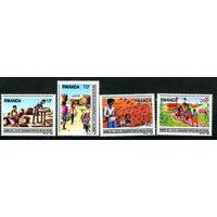 Руанда - 1989г. - Сельское хозяйство - полная серия, MNH [Mi 1417-1420] - 4 марки