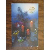 Почтовая карточка.1987г.