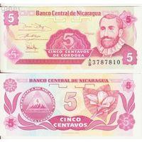 Никарагуа 5 центаво 1991г.  Состояние UNC .    распродажа