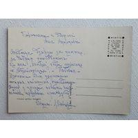 Зоська Верас автограф 1969