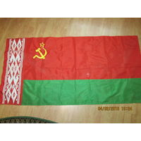 Флаг  БССР - закат над болотом