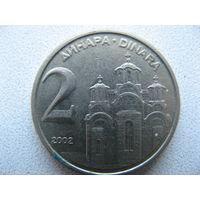 Югославия 2 динара 2002 г.