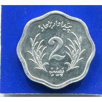 Пакистан 2 пайс 1974 UNC , ФАО